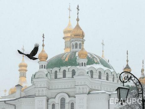 Опрос: практически 60% жителей поддерживают вступление Украины вЕС