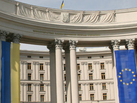 МИД выразил протест всвязи срепрессиямиРФ против жителей Украины