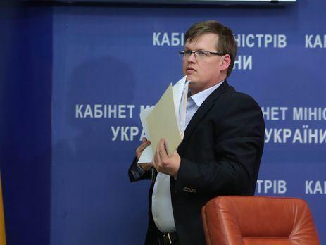 Розенко выступил против ухода бюджетников наполставки из-за роста минималки