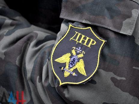 В «МГБ ДНР» говорили о задержании «украинского шпиона»