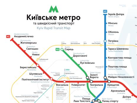 ВКиеве предлагают «декоммунизировать» станцию метро «Петровка»