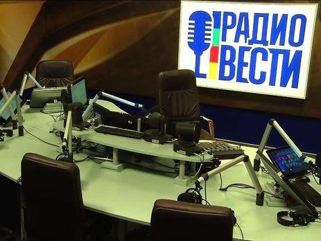 «Радио Вести» утверждают отом, что Нацсовет отказывается продлить имлицензию