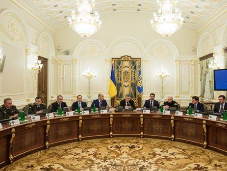 СНБО ввел новые санкции противРФ