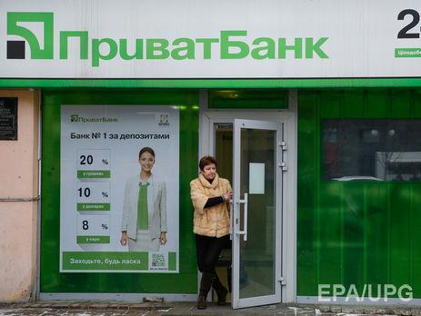 Кабмин позволил министру финансов выпускать индексные ОВГЗ для докапитализации Приватбанка
