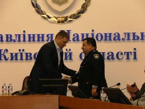 У милиции Киевской области— новый руководитель