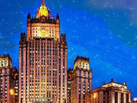 ВМИД РФ назвали санкции США контрпродуктивными