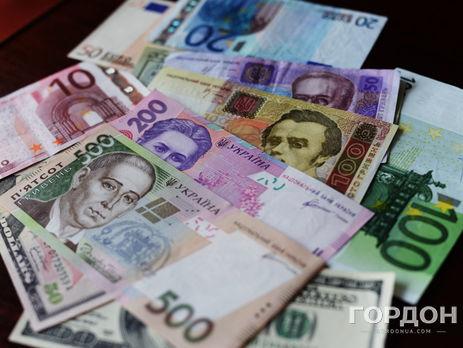 Курс гривны: евро вырос наполгривни, доллар— натридцать копеек