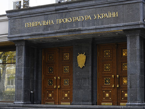 Прокуратура Украины направила всуд обвинение вотношении 11 бывших депутатов Крыма