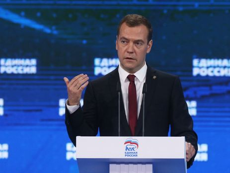 Агония,— Медведев прокомментировал последние действия США вотношении Российской Федерации
