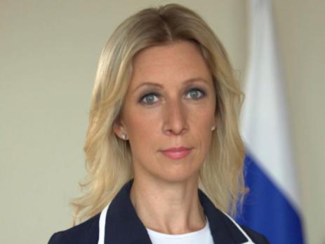 РФ ответила навысылку собственных дипломатов изсоедененных штатов закрытием школы в столице