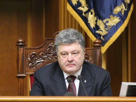 Порошенко обсудил сКвирикашвили деоккупацию территорий Украины иГрузии