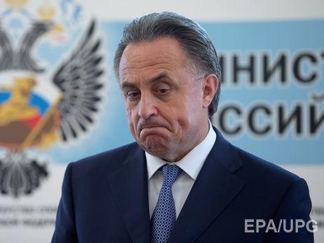 FIS отменила этап Кубка мира посноуборду вКазани