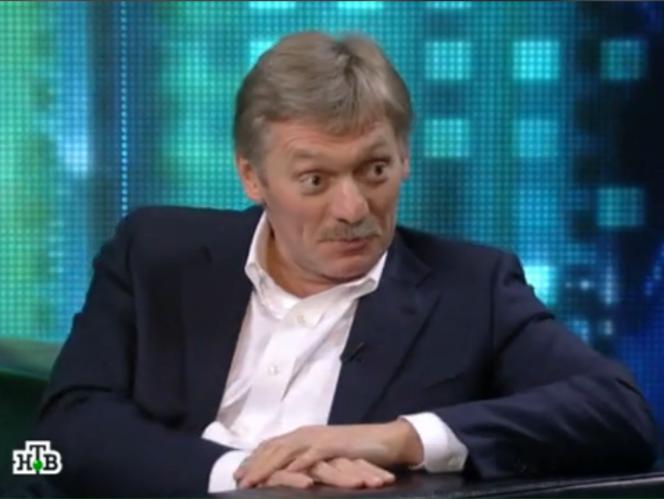 Как Дмитрий Песков  перевёл знаменитую фразу Лаврова
