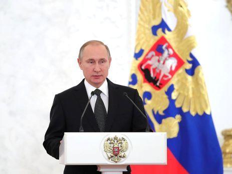2016 год был сложной, однако трудности сплотили Российскую Федерацию — Путин