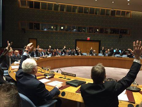 Русская резолюция поСирии единогласно принятаСБ ООН