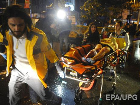 Владелец стамбульского клуба объявил, что агентура США предупреждала оготовящемся теракте
