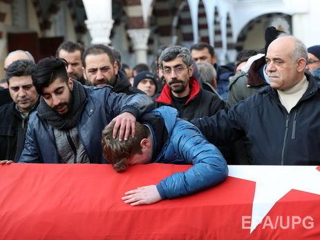 Погибли жители нескольких стран— Теракт вСтамбуле