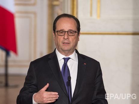 Франсуа Олланд обещал взять Мосул долета 2017