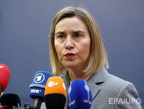 Могерини подвела результат работы поУкраине в 2016
