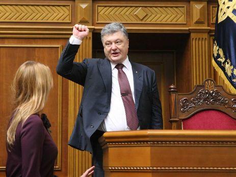 ВУкраинском государстве создан Высший совет правосудия
