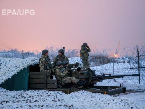 Милиция открыла дело пофакту смерти 2-х военных под Марьинкой