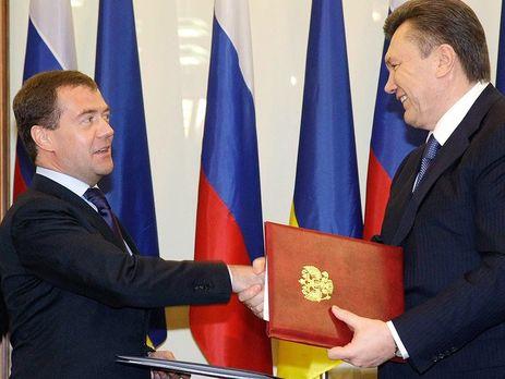 Дело Януковича: следствие получит оригинал харьковских договоров