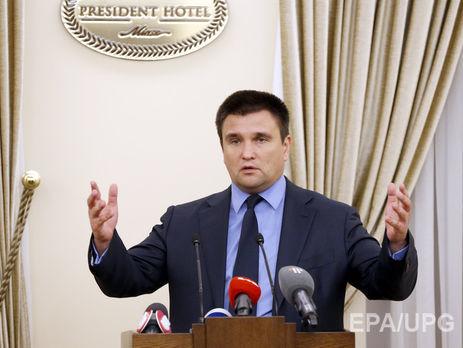 Климкин сделал объявление повыборам наоккупированном Донбассе