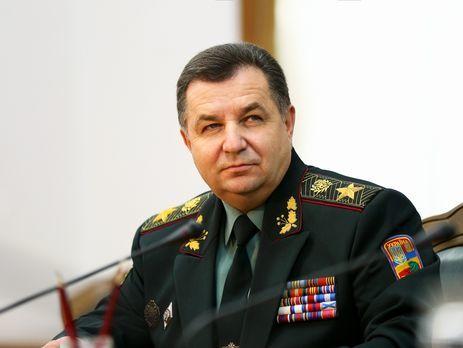 Полторак назвал число техники и постоянных войск РФ наДонбассе