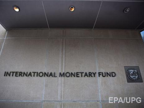 Украина рассчитывает получить четвертый транш МВФ всередине зимы