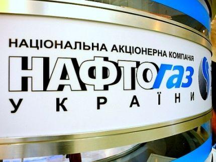 Коболев: Выигрыш суда против «Газпрома» вСтокгольме даст возможность снизить цену нагаз