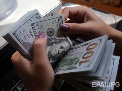 Курс валют на 5 января