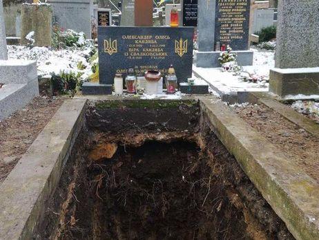 Семья Михайлишина попробовала оправдаться— Эксгумация Олеся