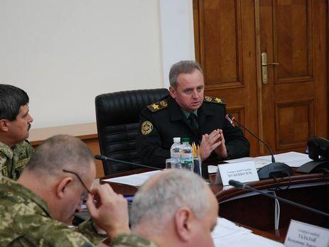 ВГенштабе планируют призывать вряды ВСУ офицеров запаса
