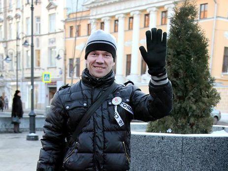 В столицеРФ задержали шестерых активистов запикеты вподдержку политзаключенного Дадина