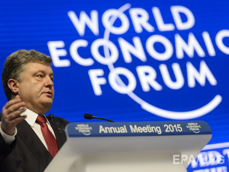 ВКиеве ответили напризывы готовиться ккомпромиссам ради мира сРФ