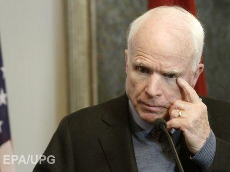 КибератакиРФ наСША: Маккейн иНуланд готовят слушания вСенате