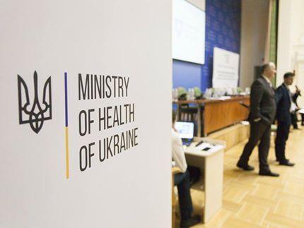 Халатность Супрун забрала больше жизней украинцев, чем вражда — босс Института сердца