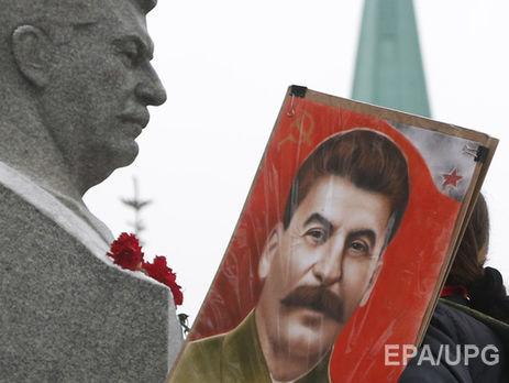 Украина негодует: ВДонецке открыли кафе вчесть Сталина