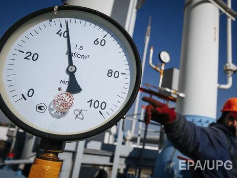 Украина вдвое увеличила отбор газа изПХГ нафоне морозов