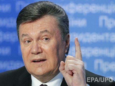 Корабль Януковича арестован судом столицы Украины