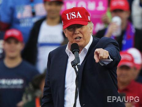 Трамп пообещал устроить огромное шоу на собственной инаугурации