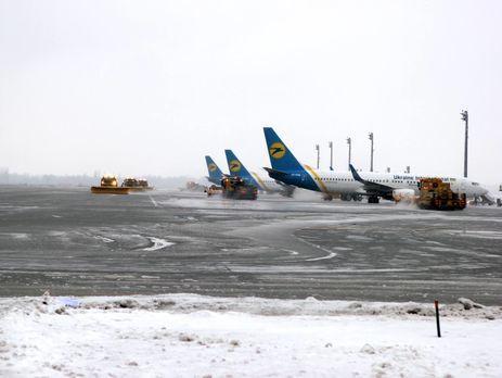 Непогода бушует: ваэропорту «Борисполь» предупредили озадержке рейсов