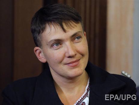 Служба безопасности Украины рекомендовала Надежде Савченко непубликовать списки пленных вДонбассе