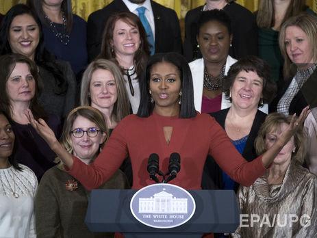 Мишель Обама ярко итрогательно выступила спрощальной речью: появилось видео