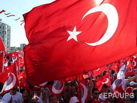 Власти Турции сократили еще неменее 6 тыс. госслужащих после июньской попытки госпереворота