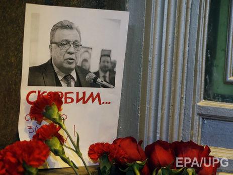 ВТурции поделу обубийстве послаРФ арестованы 5 человек
