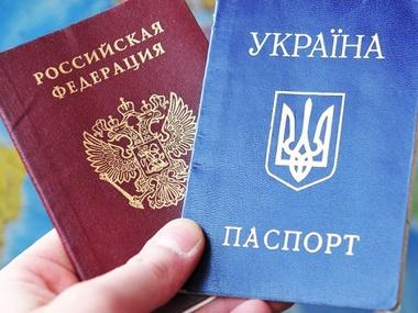С получением российского паспорта на полуострове возникли сложности