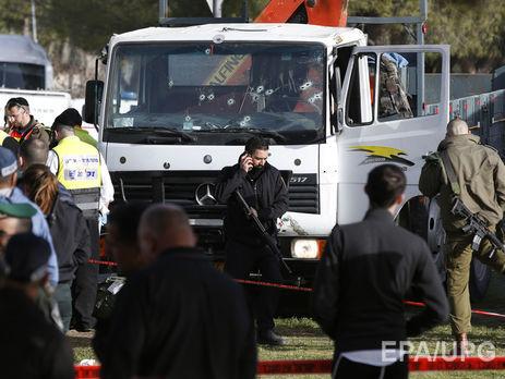 Теракт вИерусалиме: ЕСиСША выступили сзаявлениями