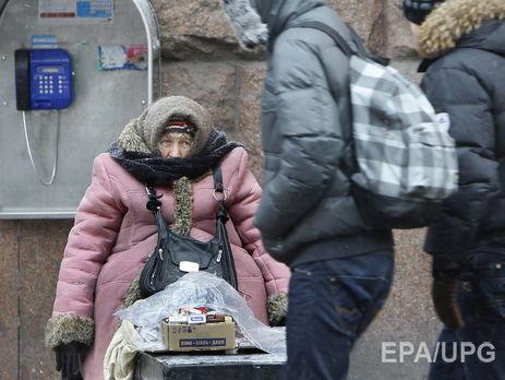 ВКиеве открылся банк одежды для нуждающихся