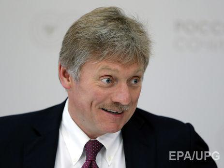 Песков: Москва готова иприветствует разговор сСША даже вусловиях санкций